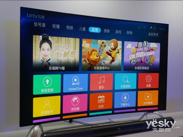 探秘乐视首款曲面电视 超4Max65Curved简评