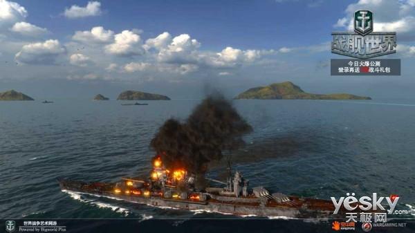 元首的愤怒《战舰世界》排位赛正式开启
