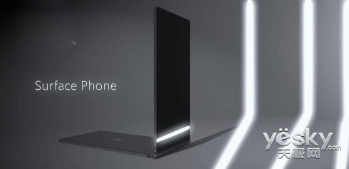 Surface Phone概念机现身 采用V型对接设计