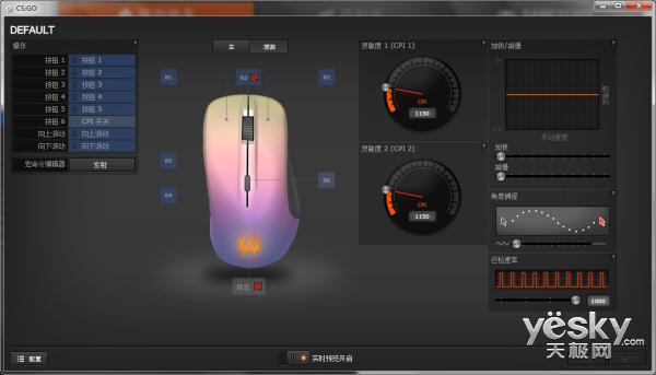 配色大赞 赛睿Rival 300 CS:GO渐变色版评测