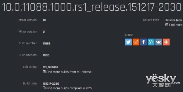 微软或于1月初发布Win10 Mobile B11088系统