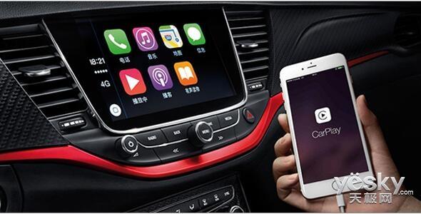 现代承诺2016年Q1正式支持CarPlay车载系统