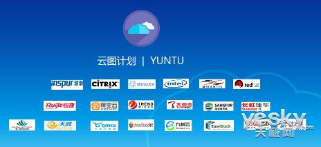 浪潮发布云海OS V4.0和启动云图计划
