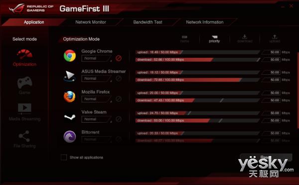 ROG GFX72玩网游更畅快! GAMEFIRST III