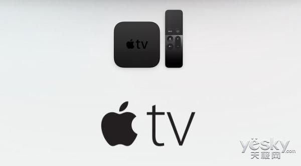 苹果2016前瞻 有哪些产品和服务值得期待呢?