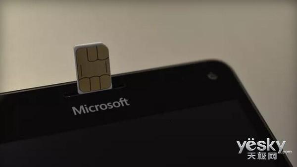 微软专为Win10设备推出定制版SIM卡和应用