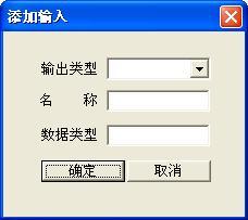 雨田单元测试系统截图4
