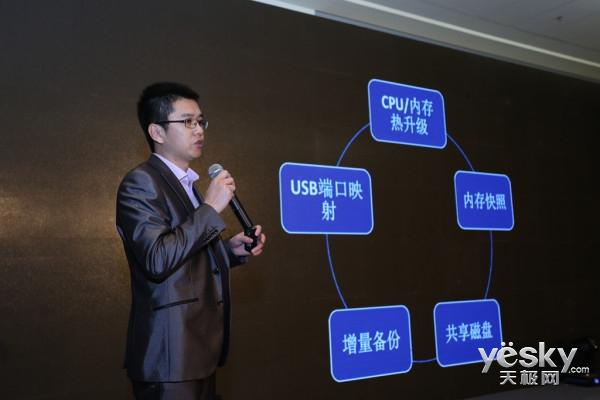 华云数据三大系列新品助力企业一站式云转型