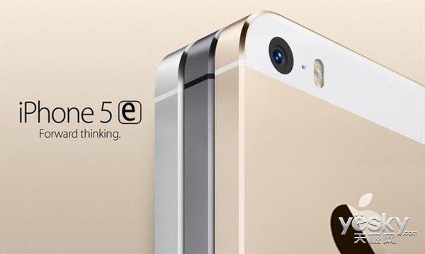 4英寸iPhone又有了新名称:iPhone5e 已量产