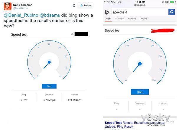 传微软必应搜索网页版将集成测网速功能