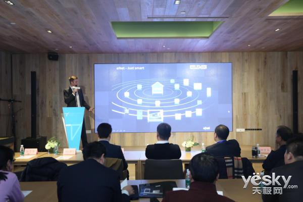 智能家居升级 德国永诺发布无线智能新品