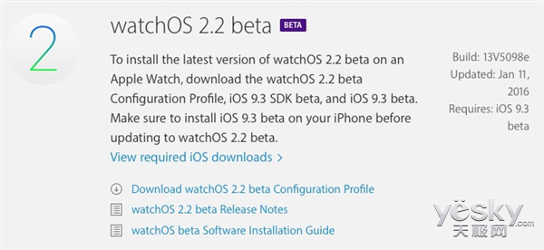 苹果发布watchOS 2.2 Beta1 支持一机多配