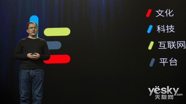乐视正式启用全新品牌logo和www.le.com域名