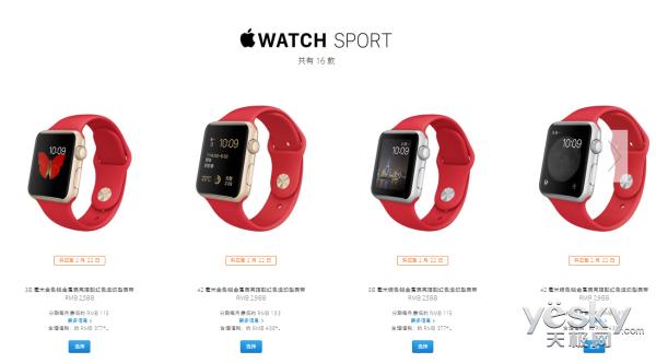 Apple Watch春节特别版上市首发 2588元起