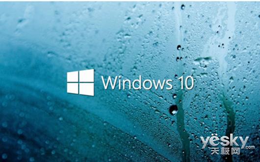 微软更改Windows支持政策 新CPU须安装Win10