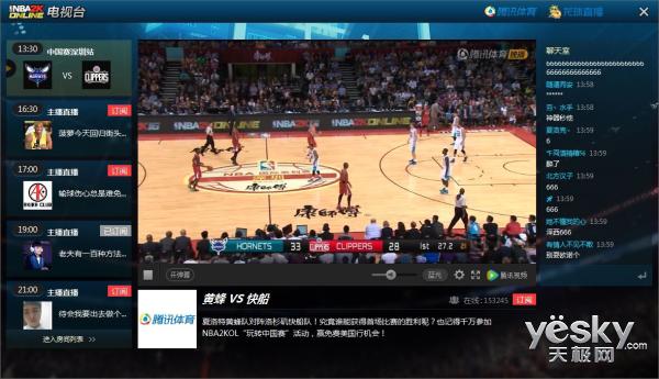 NBA2KOLv教程超百万破教程网游动力无纪录滑翔翼体育图片
