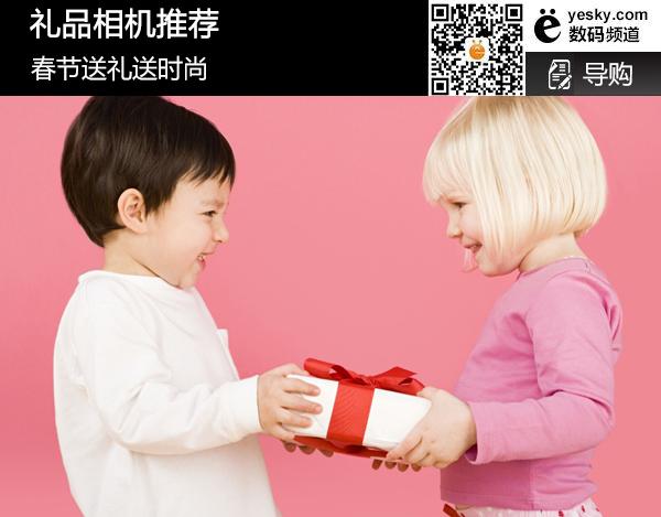 春节送礼送时尚 礼品相机推荐