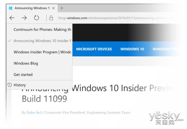 Win10 RS1 B11102更新推送 改进Edge浏览器
