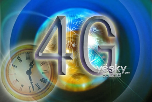 中国移动电话用户突破13亿 4G用户达3.86亿