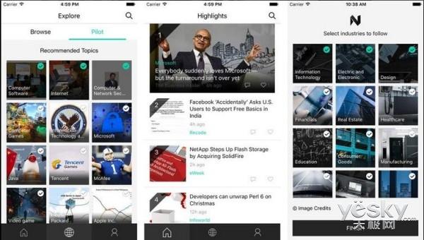 微软推iOS版News Pro应用 必应新闻提供来源