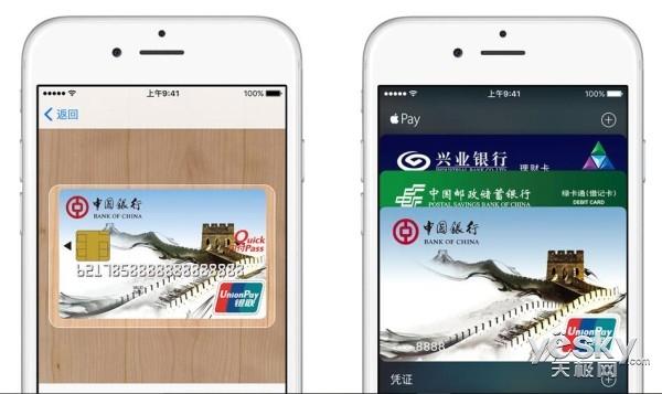 苹果Apple Pay新增交行等4家中国银行支持
