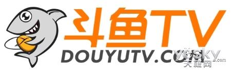 《疯味英雄》第7集 斗鱼TV主播新年挑战赛
