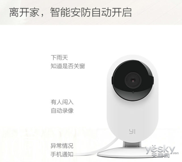 小米智能摄像头 京东商城最新售价仅仅209元