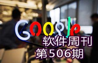 你绝对想不到谷歌赎回Google.com花了多少