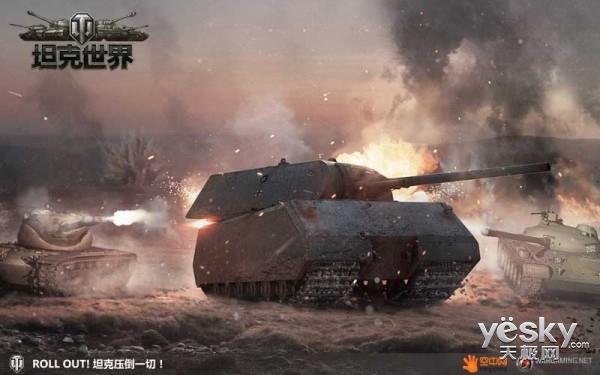 坦克世界 网游第一技能 隔山打牛 跳弹