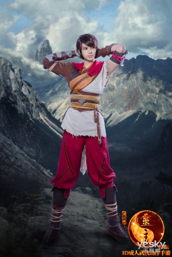 黑天工作室出品 画江湖之灵主cosplay发布图片