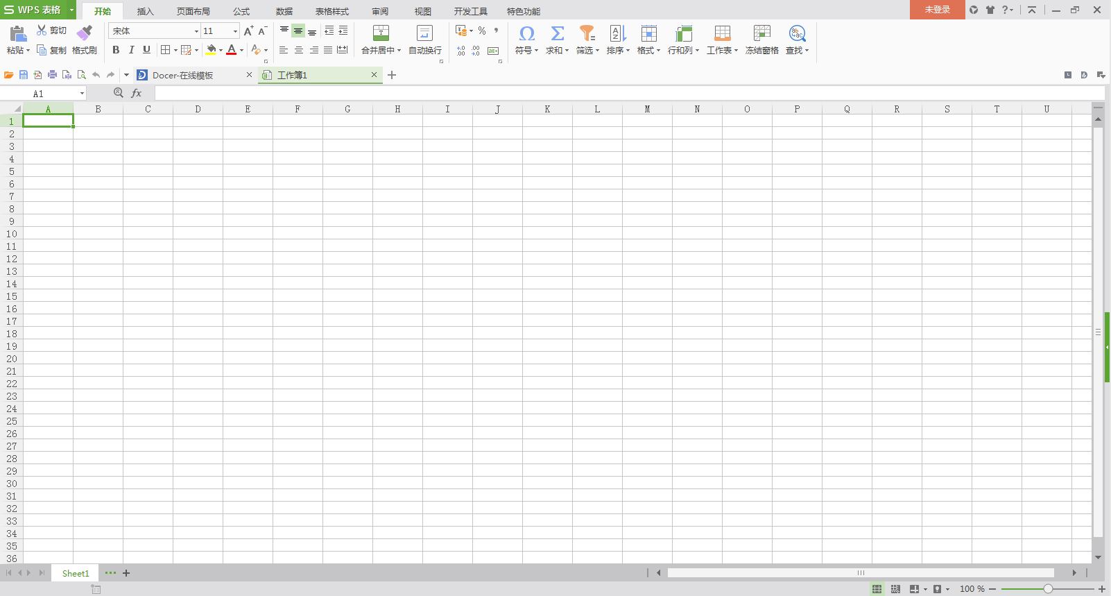 wps office 2016截图5