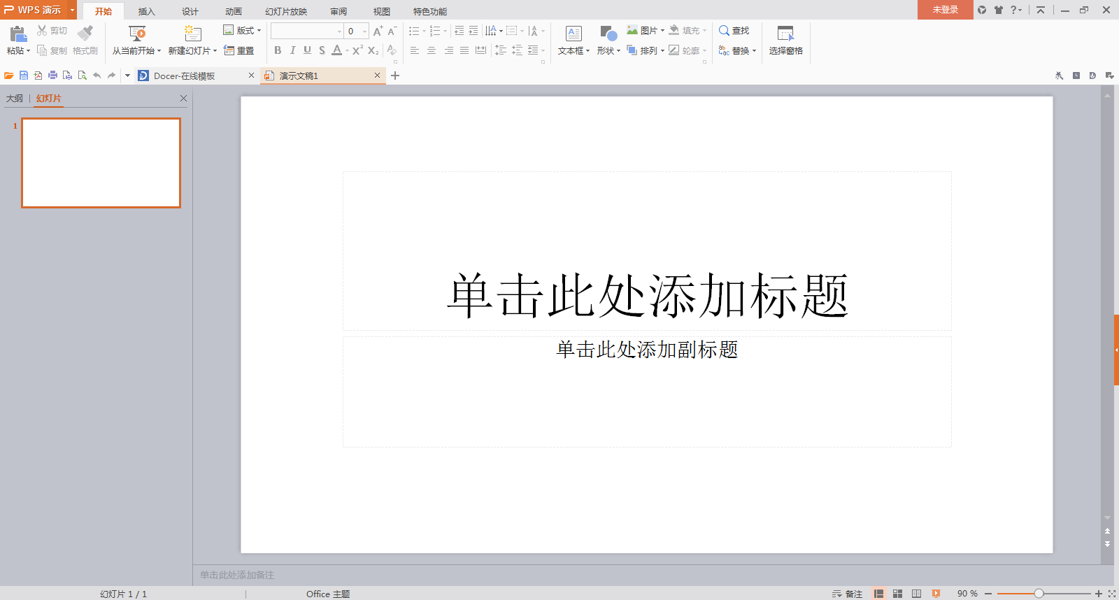wps office 2016����4