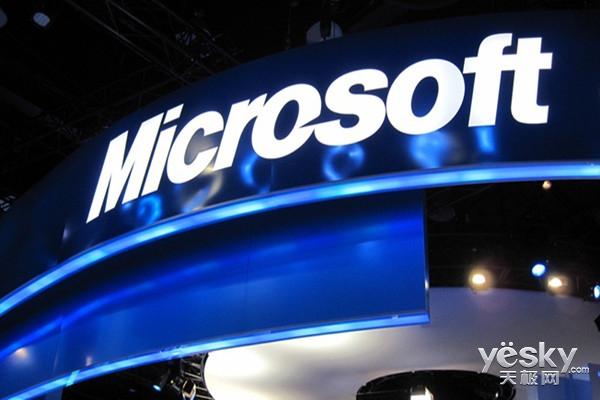 IT每日播 微软或将以2.5亿美元收购SwiftKey