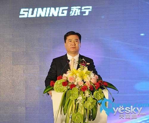张近东:今年苏宁云商O2O交易额将超1000亿