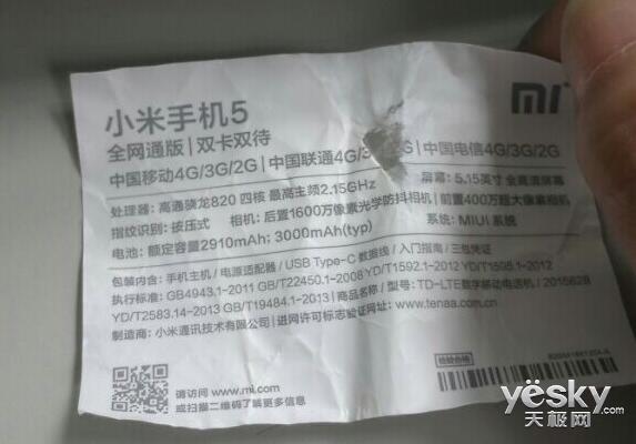 每日IT极热 Samsung Pay下周在中国开启公测
