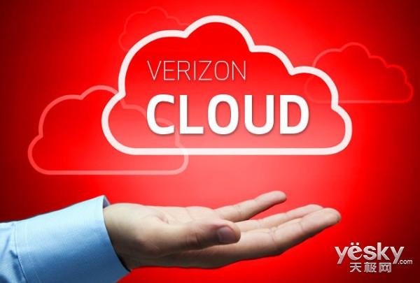 美国电信运营商Verizon关闭公有云平台