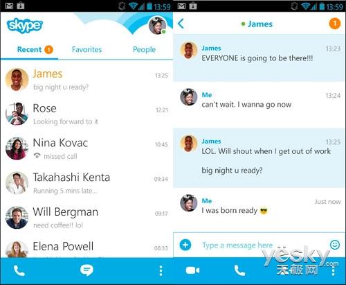 微软宣布将于3月底关闭Skype管理账户功能