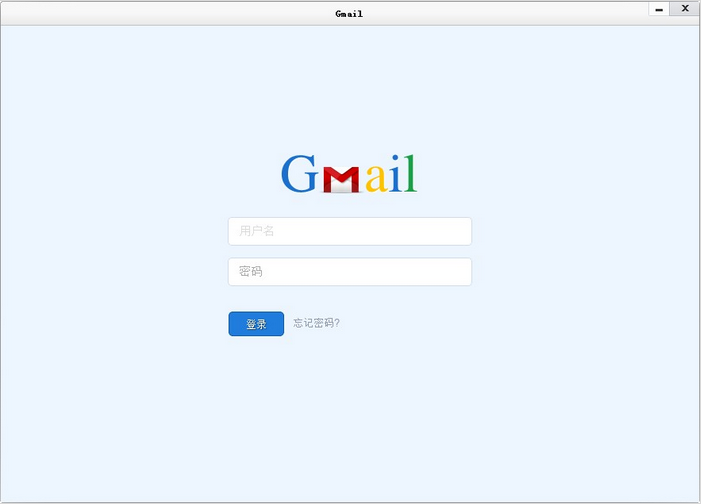 Gmail PC客户端截图2
