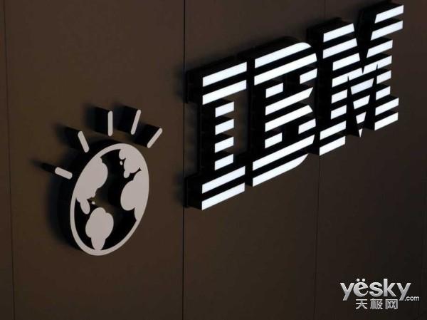 动作频繁 IBM转型步伐加快为哪般?