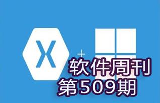 微软正式取消Win10 Mobile兼容安卓应用项目