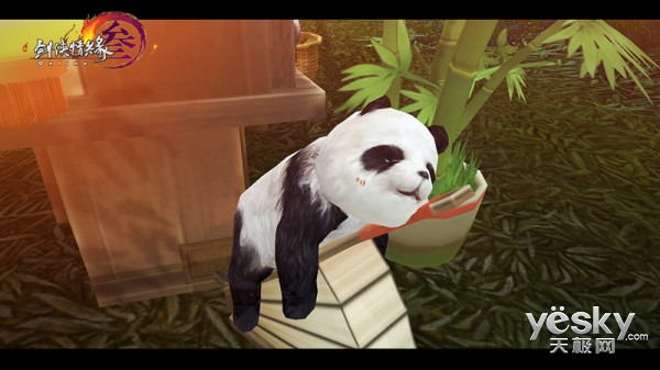 《剑网3》迎春版新装首曝 和熊猫一起开面馆
