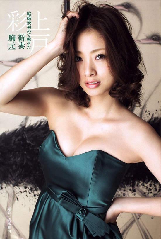 《完美胸形日本女星》网友最漂亮的美胸排行榜 - 图片5