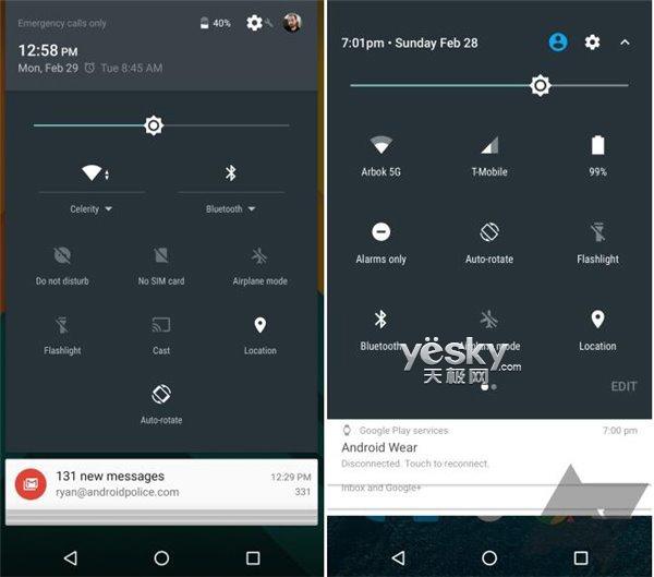 Android 7.0系统截图再曝光 通知栏大变化