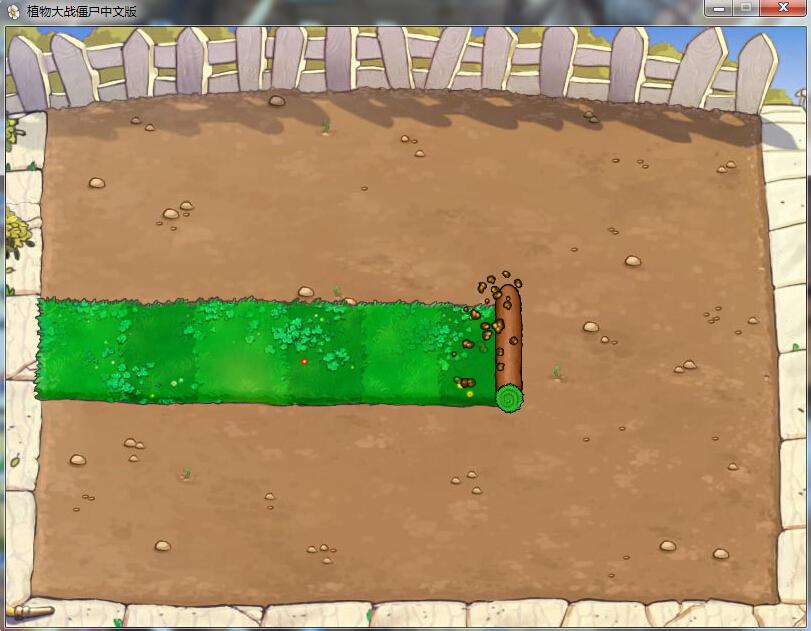 植物大战僵尸2截图3