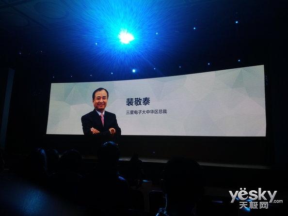 三星中国论坛开幕 智能打印解决方案亮相