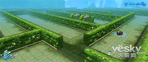 欧式庭院风格的素雅迷宫