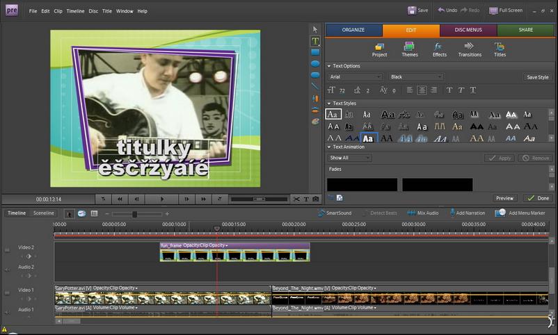 Adobe Premiere截图2