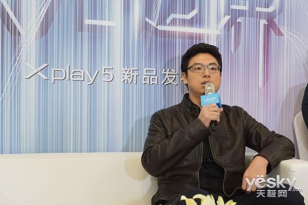 vivo黄韬专访:揭开Xplay5曲面屏背后的秘密