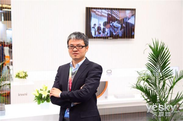 AWE2016:创造更高价值 悉罗CEO杨志文专访