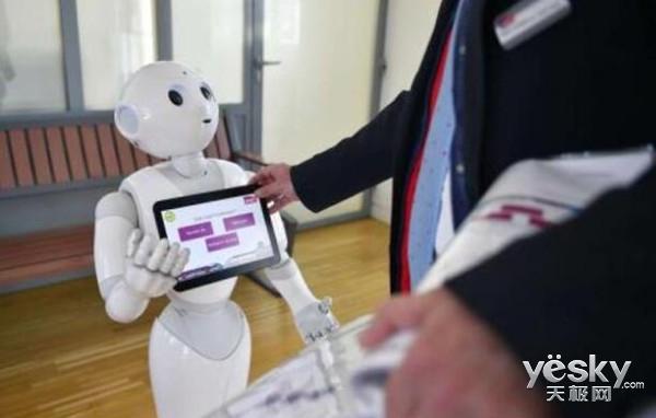 软银携微软打造新款Pepper机器人 今秋发布